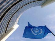 درخواست جلسه اضطراری آژانس اتمی درباره ایران