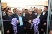 فاز دوم بیمارستان میلاد لاهیجان افتتاح شد