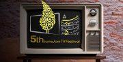 ورود شورای نظارت بر صداوسیما به موضوع تخلف جشنواره تلویزیونی جام جم