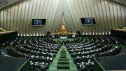 نمایندگان گیلانی مخالف و موافق طرح مجلس درباره اینترنت را بشناسید/ چرا مجلس به دنبال تصویب طرح جنجالی از طریق اصل ۸۵ است؟