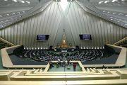 مجلس از پاسخ وزیر آموزش و پرورش قانع شد