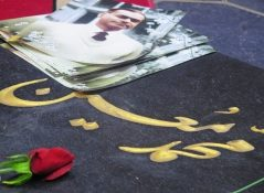 گزارش تصویری مراسم بزرگداشت دکتر محمد معین
