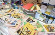 زمان ثبت و اصلاح سفارش کتب درسی اعلام شد