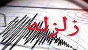 زلزله گيلان خسارتي در پی نداشت