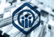 مهلت تأمین اجتماعی برای پرداخت حق بیمه سهم کارفرمایی