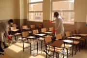 دانش آموزان مبتلا به کرونا جداگانه آزمون میدهند