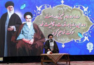 گزارش تصویری از مراسم سالگرد ارتحال امام خمینی (ره) در رشت