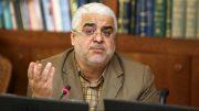 اتحادیه اروپا قبل از کمک به ایران حیثیت بر باد رفته خود را احیا کند