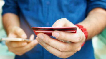 خریدهای اینترنتی زیر ۵۰۰ هزارتومان نیازی به رمز پویا ندارد